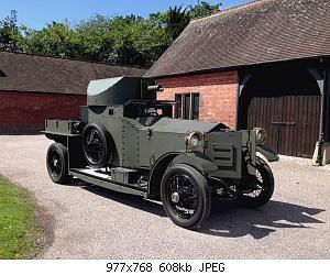 Нажмите на изображение для увеличения Название: rolls-royce_armoured_car_1.jpg Просмотров: 0 Размер:608.0 Кб ID:1192130