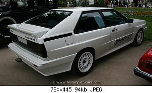 Нажмите на изображение для увеличения Название: 1980-quattro-35.jpg Просмотров: 1 Размер:92.5 Кб ID:950097