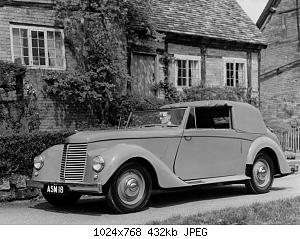 armstrong_siddeley_hurricane_3.jpeg