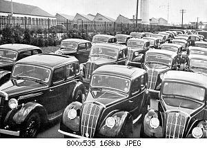 Нажмите на изображение для увеличения Название: В 1939 году. jpg.jpg Просмотров: 3 Размер:168.4 Кб ID:1140173