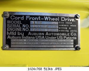 Нажмите на изображение для увеличения Название: cord label.jpg Просмотров: 1 Размер:513.5 Кб ID:1141087