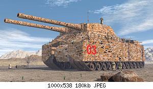 Нажмите на изображение для увеличения Название: 1314909169_rat_desert.jpg Просмотров: 8 Размер:179.9 Кб ID:1155806