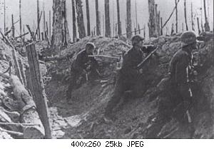 Нажмите на изображение для увеличения Название: trench.jpg Просмотров: 0 Размер:25.5 Кб ID:1186143