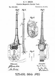 Нажмите на изображение для увеличения Название: Бормашинка стоматологическая электрическая патент .jpg Просмотров: 5 Размер:86.1 Кб ID:1186570